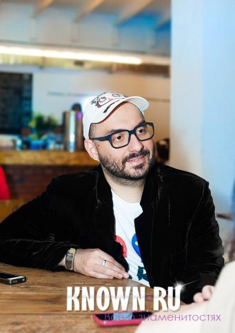 Кирилл Серебренников: личная жизнь