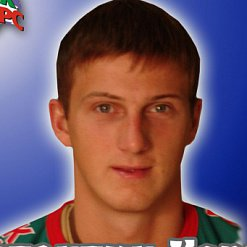 Константин Корнеев: спортивная биография